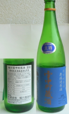 settyuinagawa01.jpg