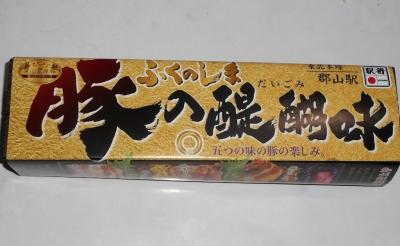 sirakawaekiben04.jpg