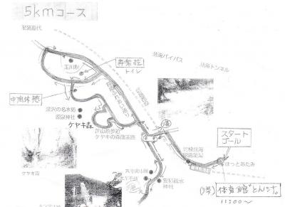 suirouoku04.jpg