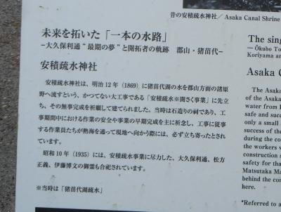 suirouoku07.jpg