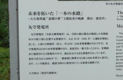 suirouoku10.jpg