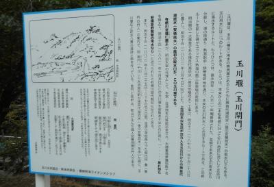 suirouoku13.jpg