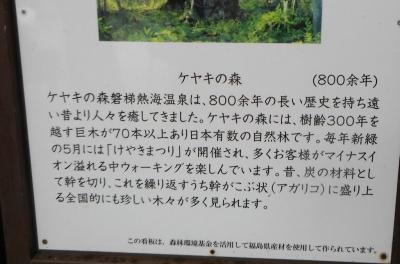 suirouoku17.jpg