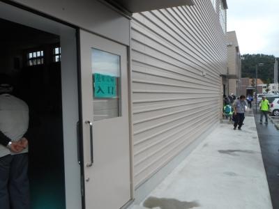 suirouoku22.jpg