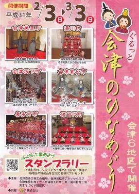 syouhin-misato02.jpg
