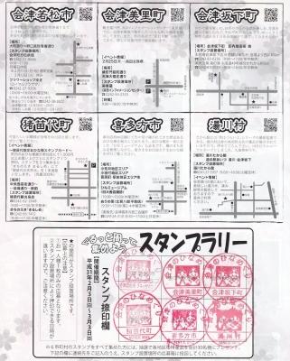 syouhin-misato03.jpg