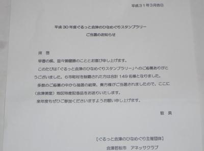 syouhin-misato04.jpg