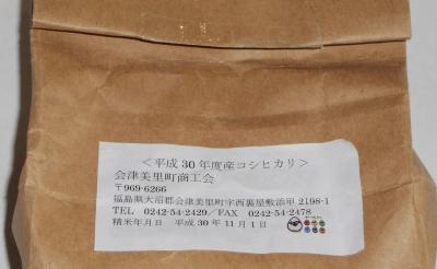 syouhin-misato07.jpg