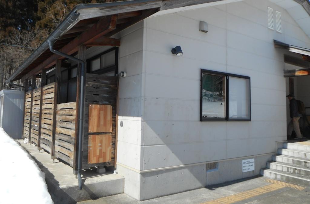 takahata-huyu08.jpg