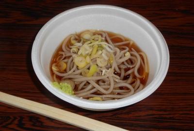 takasatotanada127.jpg