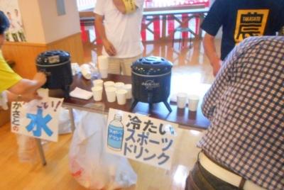 takasatotanada144.jpg