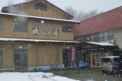 takinoyu-hina02.jpg