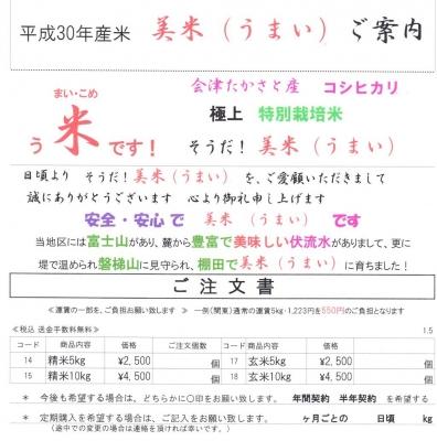 tanadakome02.jpg