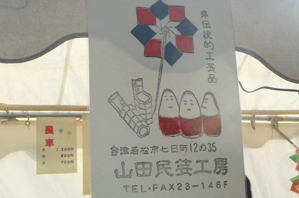tookaiti11.jpg