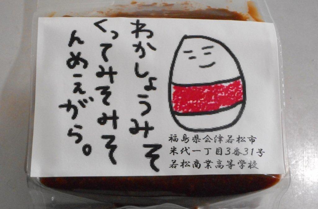 tookaiti18.jpg