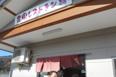 yuisinsoba03.jpg