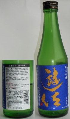 yusa01.jpg