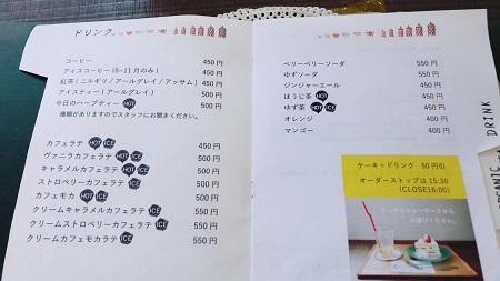 S__5513227.jpg