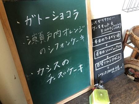 S__6209575.jpg