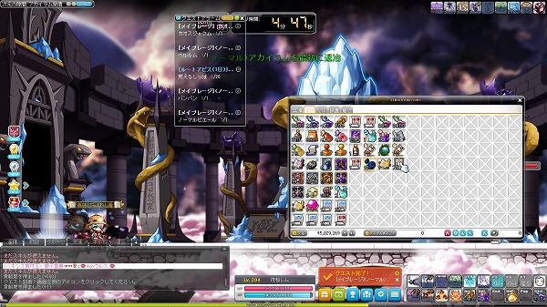 Maple_A_181214_201345(1).jpg