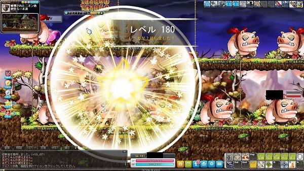 Maple_A_181218_181631.jpg