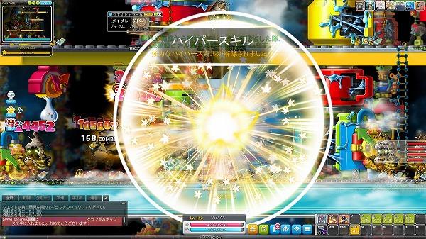 Maple_A_190713_231234.jpg