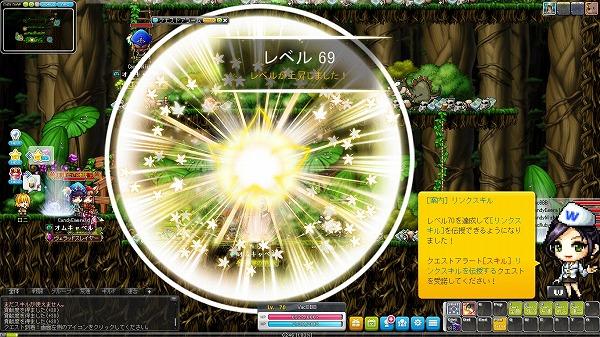 Maple_A_190714_002702.jpg