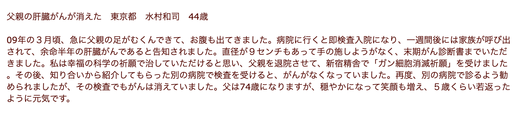 20190221100454a1b.png