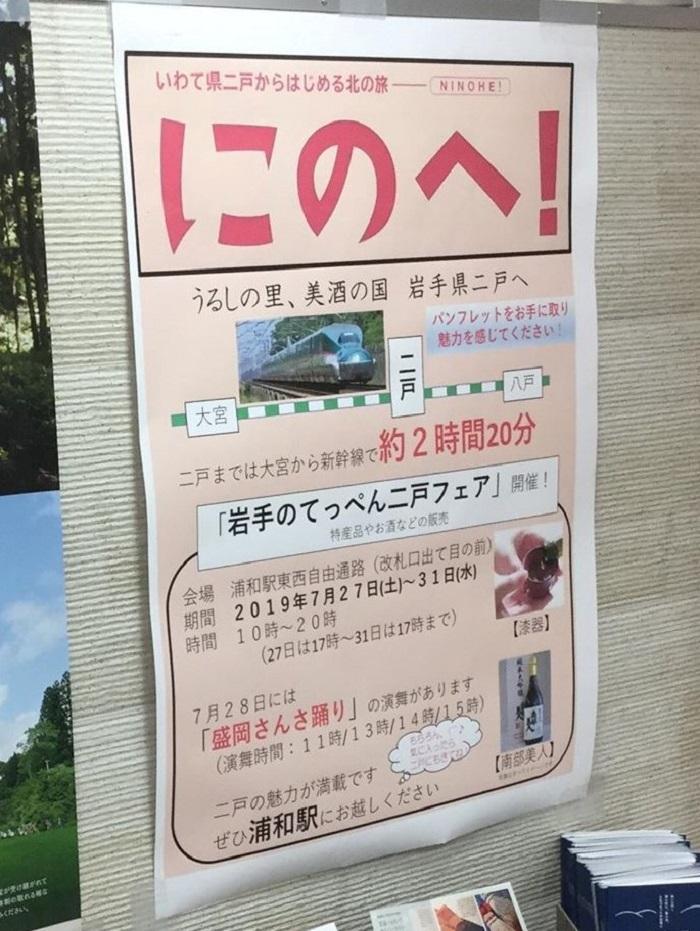 201907kawaguchi_sta5.jpg