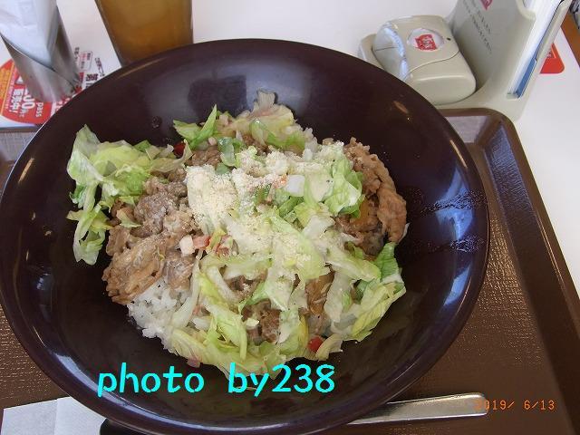 シーザーレタス牛丼