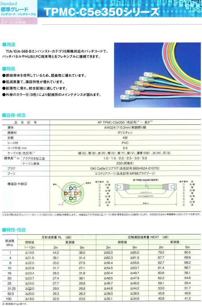 TPMC.jpg