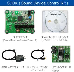 speech_software_pic3.jpg