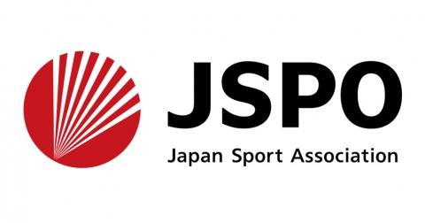 (公財)日本スポーツ協会