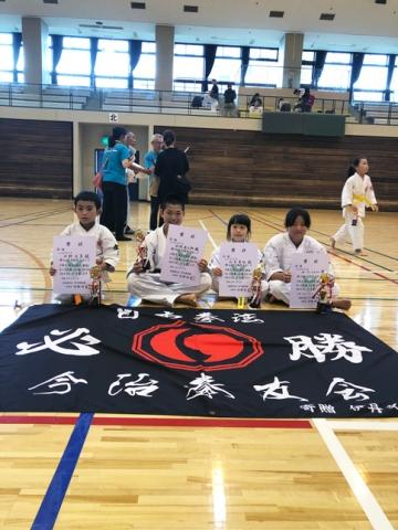 愛媛新聞「Sportえひめ」日本拳法大阪府スポーツ少年団大会