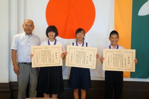 愛顔のえひめ文化スポーツ賞表彰式(7月25日開催)