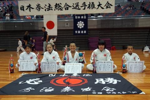愛媛新聞「Sportえひめ」日本拳法総合選手権 今治拳友会3選手V