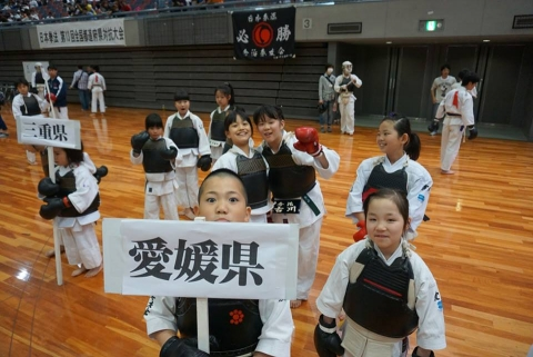 第17回全国都道府県対抗日本拳法大会 ご案内