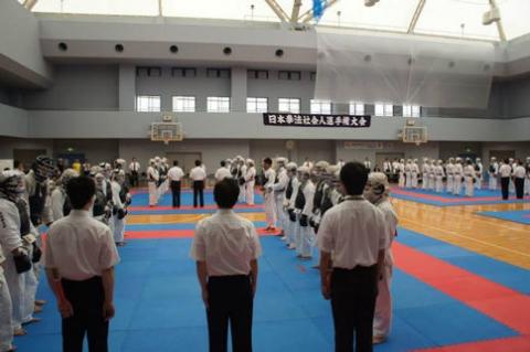 西日本・日本拳法社会人選手権大会(団体戦) ご案内