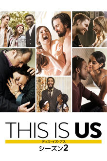 "ON AIR#4451 "" #ThisIsUs2 """