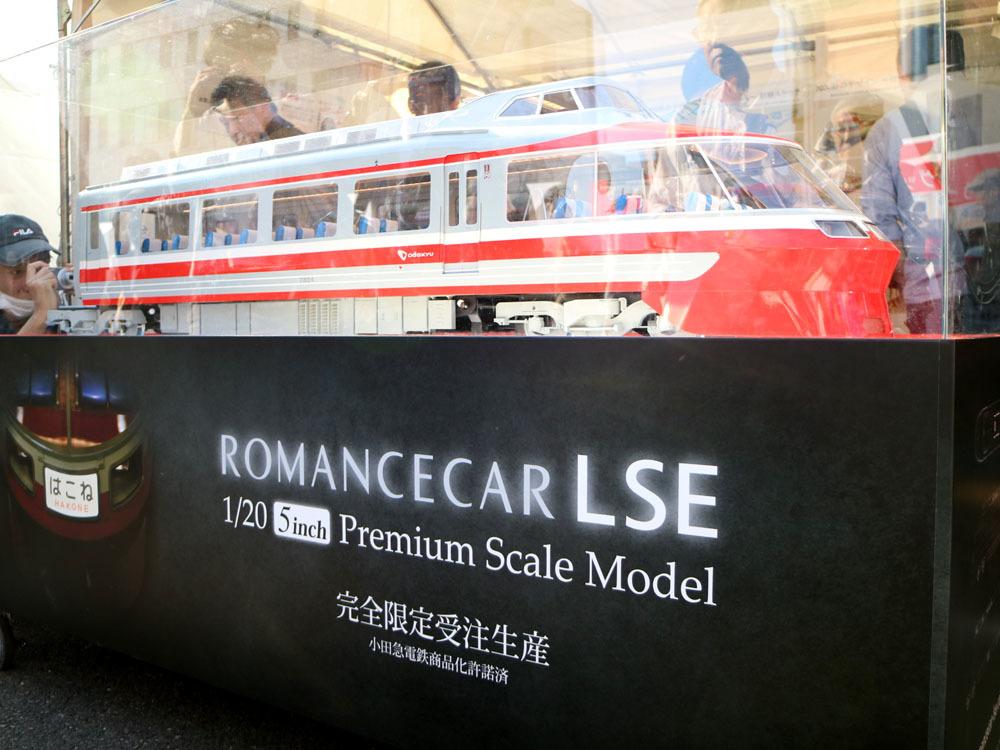 181020_LSE模型2