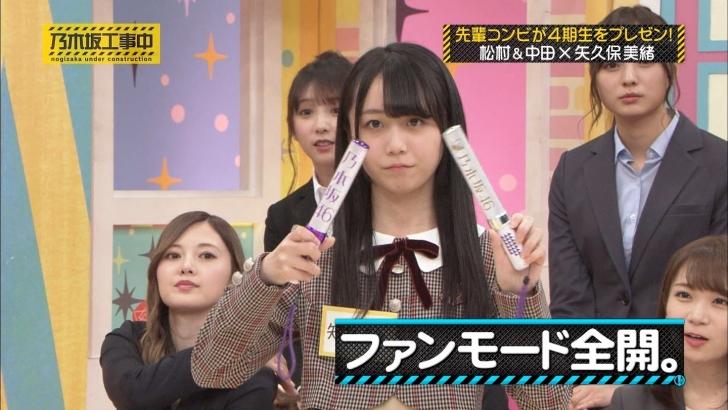 乃木坂工事中 4期生売り込みショー! 矢久保美緒画像まとめ
