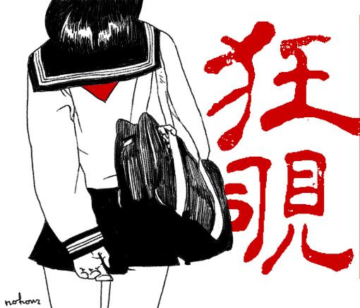 kyoushi.jpg