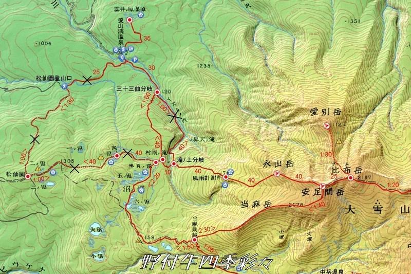 s-愛山渓温泉から愛別岳