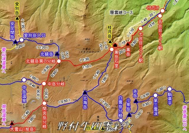 s-黒岳からコース2