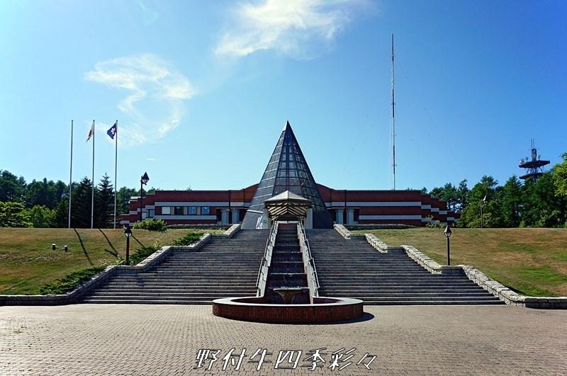 Museum_of_Northern_Peoples.jpg