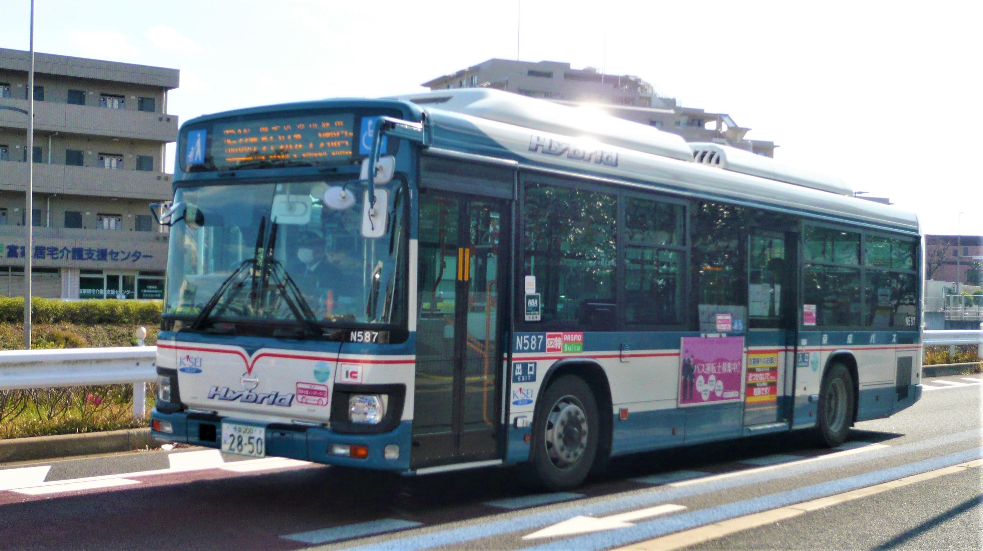 京成ハイブリッドバス