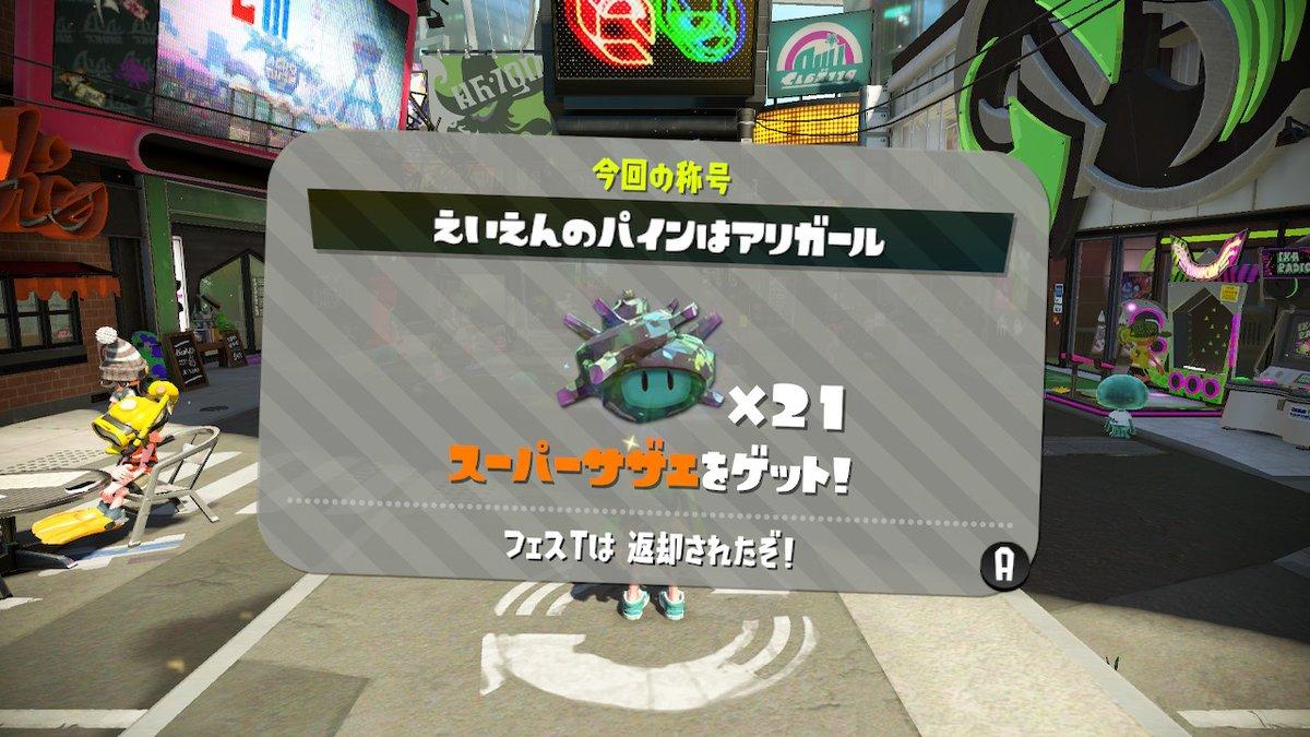 07D9M5ltNUwAEq-y5.jpg