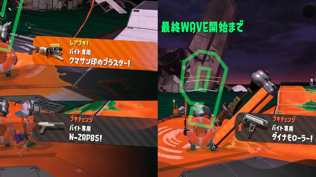 5-2EFFPHJXUcAMW9P3.jpg