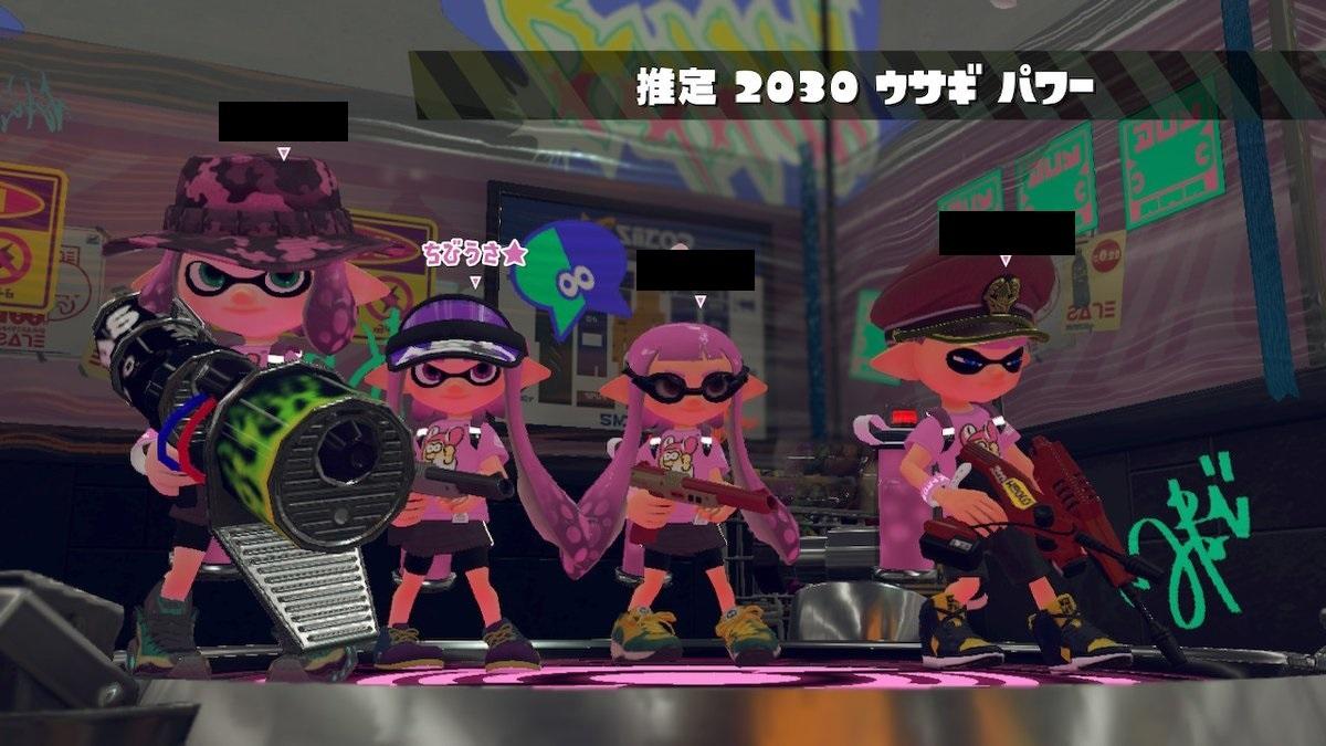 D42I_05UYAIgo_v.jpg