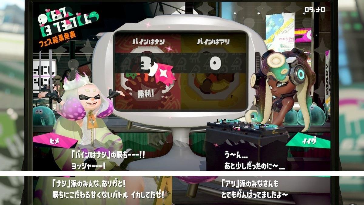 D9M4-yjUcAAeIso.jpg